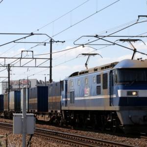 1050レ EF210-112 新塗装色の鶴桃