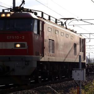 3095レ EF510-2 いつもの北陸貨レ