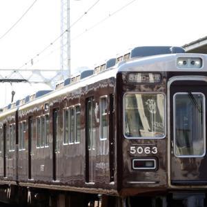 【阪急】 5012F 『普通』 いつもの阪急電車。
