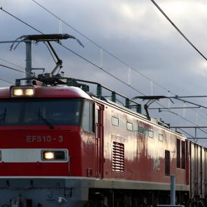 3095レ EF510-3 JRFロゴが消えたレッドサンダーさん