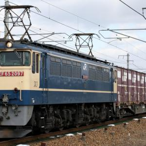 5087レ EF65 2097 いつもの特急色PF がんばろう日本