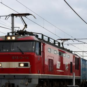 4071レ EF510-14 いつもの北陸貨レ 北越Corp.×2、ガレオンアース、サクラライン×3