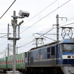 59レ EF210-108 『福山レールエクスプレス』 この日は白桃牽引でパノラマボックスコンテナは4個。