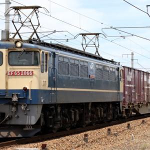 5087レ EF65 2066 いつもの原色PF