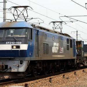 5085レ EF210-103 いつもの貨レ UM27A無蓋コンテナ、DOWAのUV19A、山陽特殊製鋼のUM14A×4