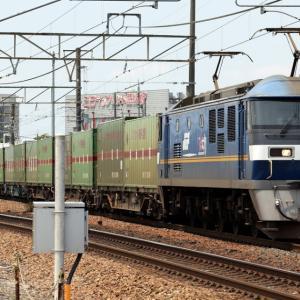 56レ EF210-308 『福山レールエクスプレス』 いつもの専用列車