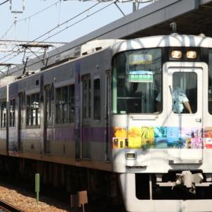 【山陽】 5010F 『直通特急』 Meet Colors! 台湾 ラッピング装飾
