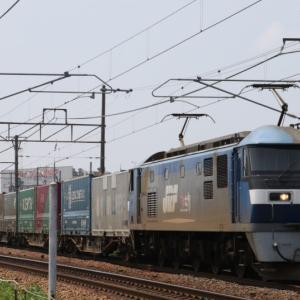 62レ EF210-154 AEON&花王コラボ、KITAO、ネコロジー、王子運送、カルちゃん,Fashion Service Car