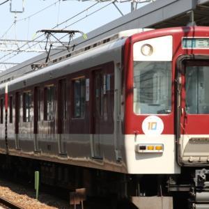 【近鉄】 1027F 『快速急行』 阪神・近鉄つながって10周年記念 HM掲出