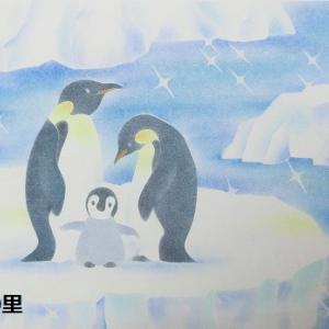 きままハウスパステルアート作品(ペンギン)