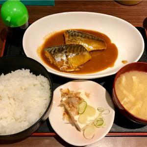 🚩外食日記(274)    宮崎ランチ   「武蔵野天ぷら道場」⑥より、【さばの煮付け定食】‼️