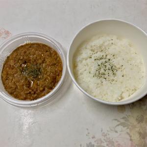 🚩外食日記(279)    宮崎ランチ   「まるみ豚(弁当)」②より、【ドライカレー丼】‼️