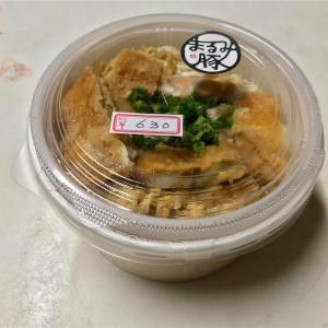 🚩外食日記(323)    宮崎ランチ   「まるみ豚(弁当)」③より、【カツ丼(ロース使用)】【チーズメンチカツ】‼️