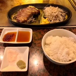 🚩外食日記(366)    宮崎ランチ   「アンガス」⑦より、【宮崎和牛サーロインステーキ】‼️