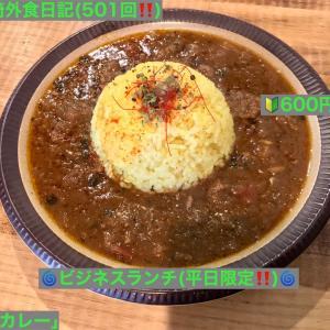 🚩外食日記(498)    宮崎ランチ   「パンカレー」②より、【ビジネスランチ(平日限定)】‼️