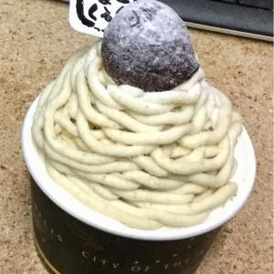 🚩外食日記(763)    宮崎   「ケーキハウス309」⑧より、【モンブラン】【季節のタルト(ブラックチェリー)】‼️