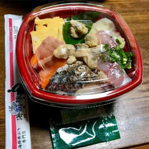 🚩外食日記(767)    宮崎ランチ   「海鮮どんぶり専門店 海鮮隊」⑦より、【日替わり海鮮丼】‼️