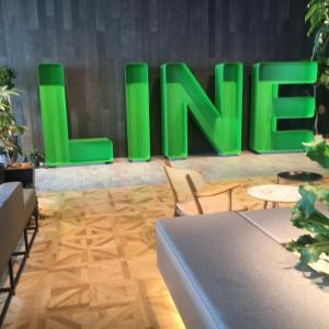 LINE株式会社でインターンシップを始め1ヶ月が経ちました