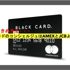Luxuryカードさんありがとう!!