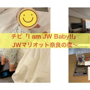 JWマリオット奈良の夜〜ジャズが素敵〜
