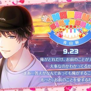 ♡ 青山さん happy birthday ♡