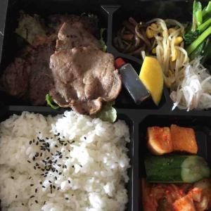 食べある記302 ベコ亭&串カツ田中(たまプラーザ テイクアウト)
