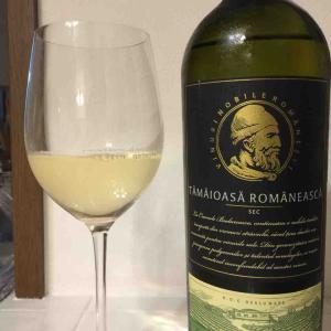 食べある記340 プレミアム・タマイオアサ・ロマネアスカ(ルーマニア ワイン)