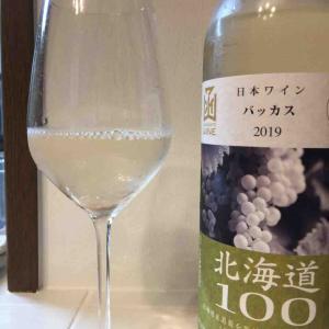 食べある記354 北海道100%バッカス(日ワイン)
