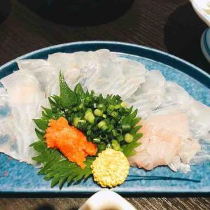 食べある記357 弥太郎(たまプラーザ 居酒屋)