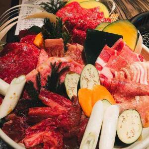 食べある記367 べこ亭(たまプラーザ 焼肉)