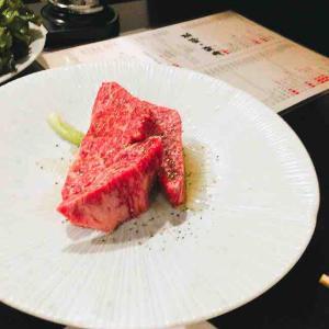 食べある記386 焼肉 塊肉 おお津(たまプラーザ)