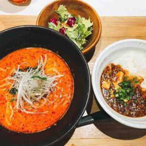 食べある記459 西安健菜キッチン(たまプラーザ 中華)