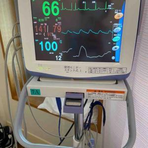 再びの入院生活3 機器を繋がれての絶対安静
