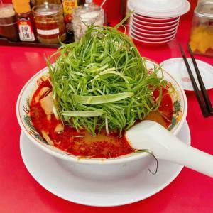 食べある記577 魁力屋(市ヶ尾 ラーメン)