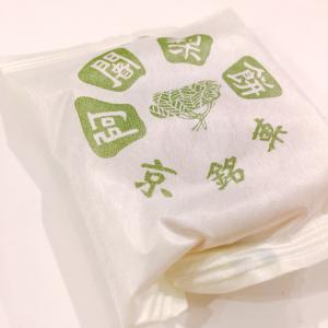 私調べのナンバーワン京都土産
