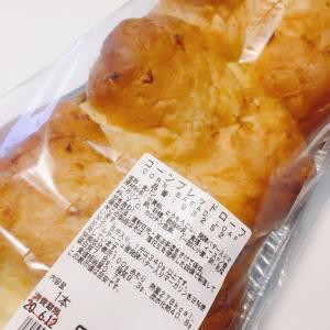 とまらない!コストコ美味しいパン