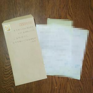 ドナーさんへの手紙(day349)