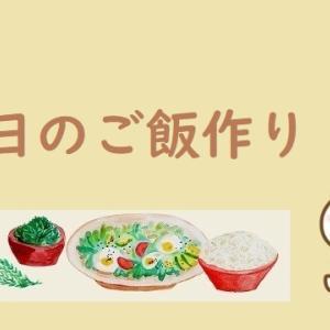 【料理レシピは不労所得?】主婦の方必見!ご飯作りでお得なポイント収益が発生
