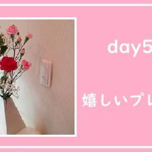 【2020年母の日】子供達からお花と料理のプレゼント(day528)