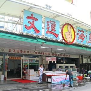 旗津半島散策5~海鮮レストランを探して~高雄22