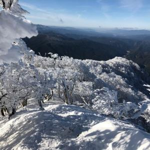 高見山 霧氷堪能登山
