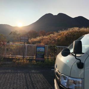 九重山テント泊登山 (大船山)