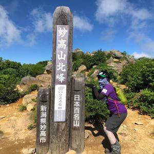 妙高山テント泊登山2日目
