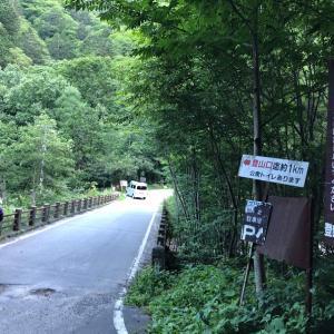 燕岳・大天井岳テント泊登山その1