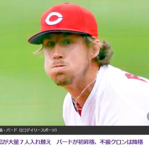 坂倉の主戦場を一塁にしますか?