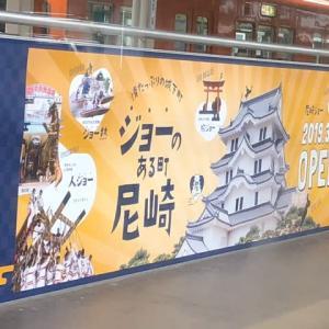212.尼崎の「虎」だんじり(月刊「祭」2019.10月11号)