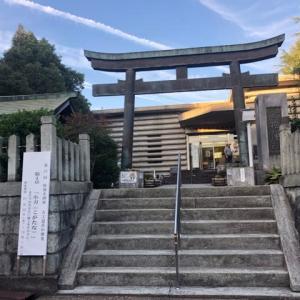 217.金物神社の村の鍛冶屋(月刊「祭」2019.11月2号)