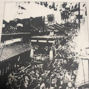 258.祭の名著紹介3 辻川博氏による高砂神社の祭の記録(月刊「祭」2020.2月4号)