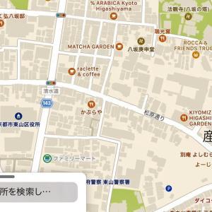 291.三年峠シリーズ③都の三年坂伝承のルーツ(月刊「祭」2020.7月1号)