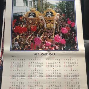 167.祭ポスター播州各地、講演会編